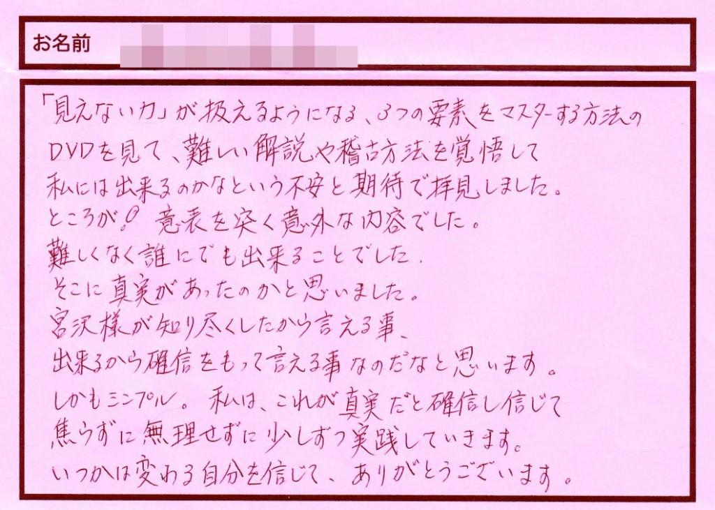 th_スキャン+25 のコピー
