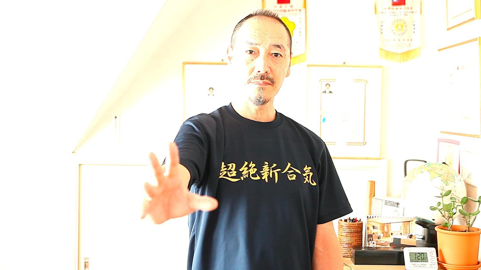 th_鈴木師匠・気-2