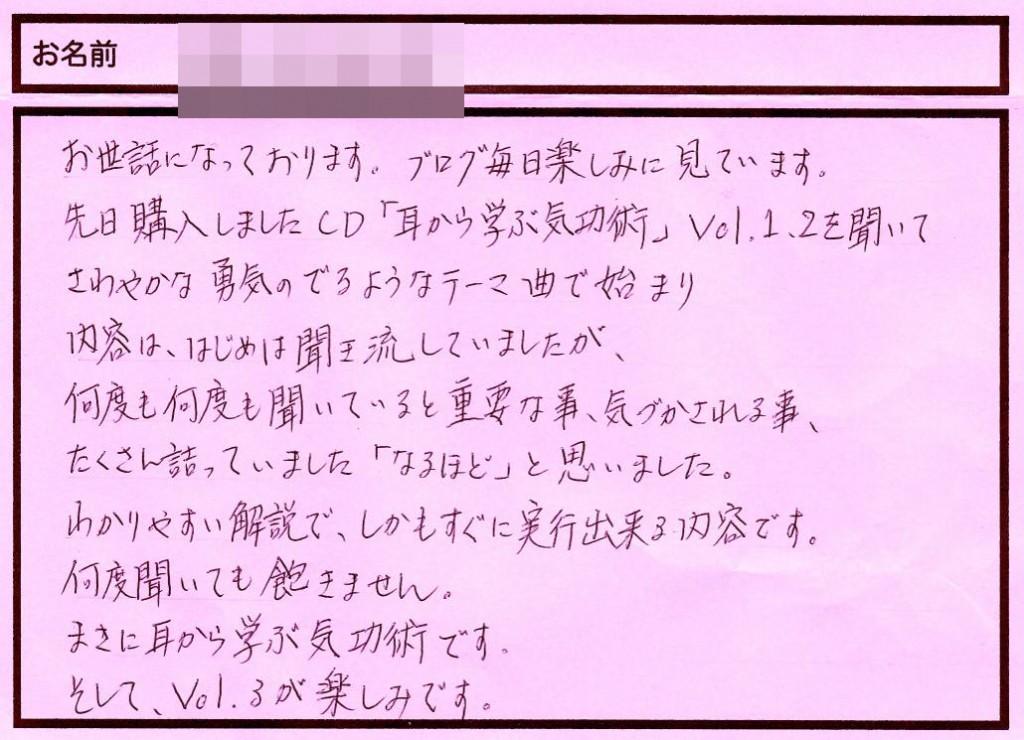 th_スキャン+26 のコピー